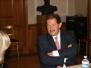 Vice Presidente Colombia